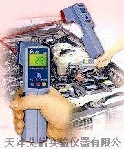 红外测温仪非接触式带镭射指标测量,红外测温仪生产厂家批发价格。