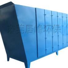 供应惠州活性碳吸附装置批发