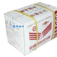 供应20支/箱/软装/590ml白云玻璃胶