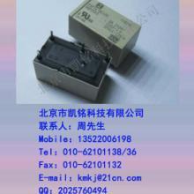供应DSP1-L2-DC24V-F功率型磁保持继电器