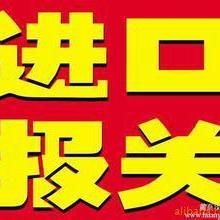 供应镇流器香港进口关税怎么收镇流器从香港进口到泰州的运费