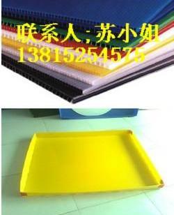 南京广告印刷中空板-南京中空板图片