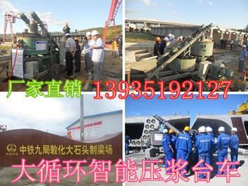 四川山西材质智能压浆机泵车设备图片_6