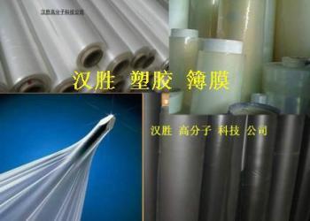TPU电压膜图片