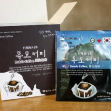 供应33106供应韩国正品DOKDO咖啡原装进口速溶咖啡