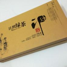 木盒包装盒厂/木盒包装