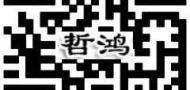 安平县哲鸿石油矿筛网厂