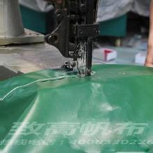 珠海广州工地盖材料用防水帆布批发雨涂塑帆布篷布油布批发加工防水帆布批发