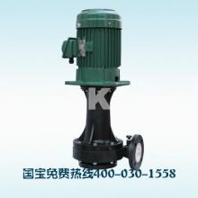 供应塑料液下泵,耐腐蚀立式泵,不锈钢立式泵【源自台湾 高端品质!】