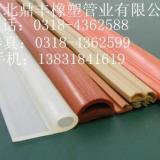 供应橡胶垫片-密封圈-橡胶板
