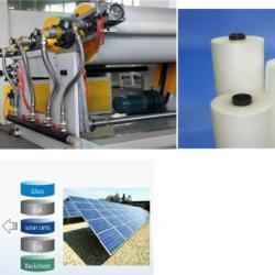 供应EVA胶膜表面缺陷在线检测 太阳能EVA胶膜表面瑕疵在线检测系统