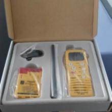 供应对讲机船用双向甚高频无线电话