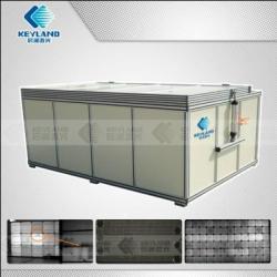 供應EL組件測試儀太陽能電池片檢測太陽能發電