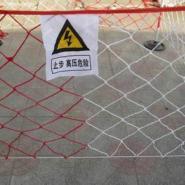电力安全围网图片