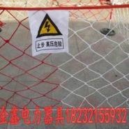 高强丝尼龙安全围网厂家图片