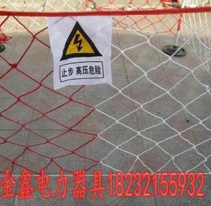 电力围栏网图片
