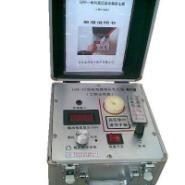 高压验电信号发生器图片