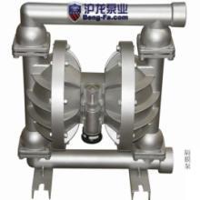 供应QBY-65隔膜泵 铝合金隔膜泵 F46隔膜泵 qbk气动隔膜泵图片