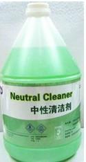 供应清洁剂成分分析剖解和配方分析检测