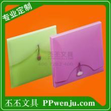创意学生档案袋彩色学生档案袋可私人定制找上海丕丕优质学生档案袋订制