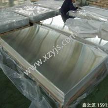 国产5052铝板