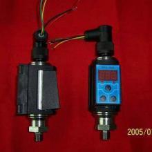 供应YSJ-340系列电子压力控制器