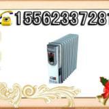 供应127V防爆取暖器