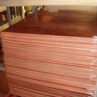 供应郑州T2紫铜板厂家