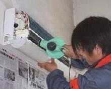 供应昆明中央空调清洗/