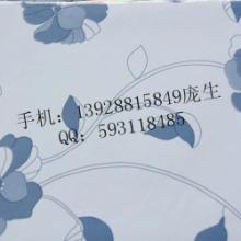 供应厂家批发PVC自贴彩装膜/墙纸