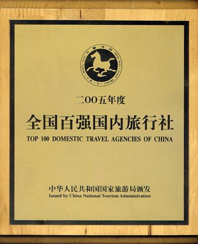 清远温泉 清远景点 清远酒店 清远旅游