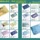 供应深圳vip会员卡制作商