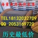 邯郸出售光缆图片