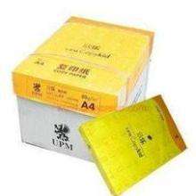 静电复印纸外包装A3复印纸外包装上海诺宾批发