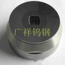钨钢冲头、冲针、零件加工、钨钢零件批发
