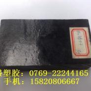 PPO聚苯醚图片