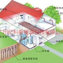 供应广州冷暖浴三联供热泵 广州冷暖浴三联供热泵价格厂家直销批发