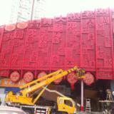 供应用于的惠州高空作业车吊车出租供应商,车载式高空作业平台,直臂式高空作业车,曲臂式高空作业车,高空作业车价