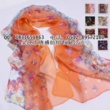 供应再生雪纺围巾面料-RPET雪纺围巾面料-可回收雪纺围巾面料