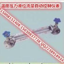 供应液位仪表流量仪表