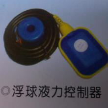供应液位仪表