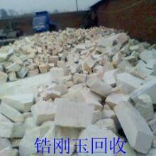 供应鸿源专业回收15514367518废锆刚玉铁砖/专业回收