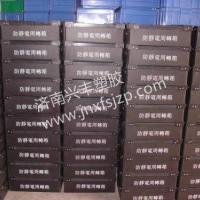 供应辽宁防静电周转箱优质中空板防静电箱 电子汽配轴承专用