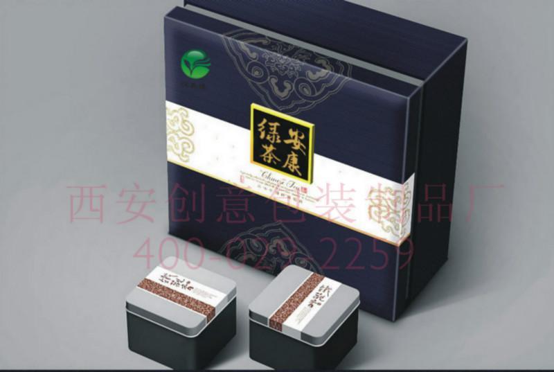 陕西茶叶盒定做,陕西茶叶盒制作厂,陕西茶叶盒包装公司