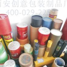 供应纸罐厂家,纸罐销售,纸罐订做