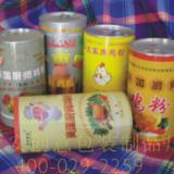 供应纸罐销售,西安纸罐报价,西安纸罐订做