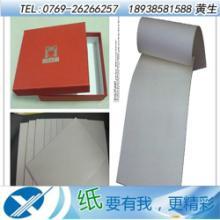 供应浙江灰板纸(手袋)鞋盒专用灰板、1mm灰板厂家
