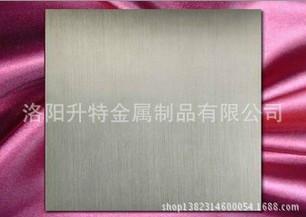 晋江福清温州鞋模镁板价格图片/晋江福清温州鞋模镁板价格样板图 (2)
