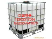 供应塑料集装桶