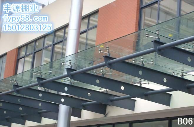 供应广东玻璃雨棚厂家批发/广东玻璃雨棚免费设计/广东玻璃雨棚价钱